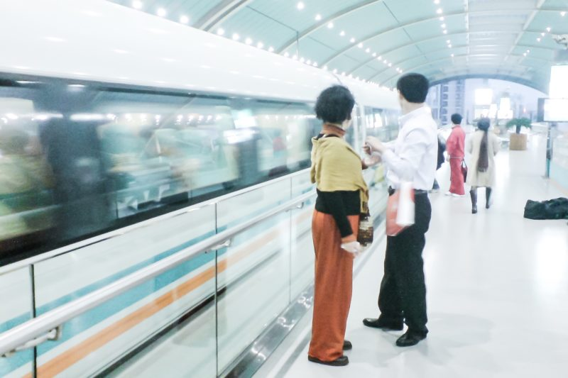 Shanghai Maglev at Longyang Road Station, Shanghai