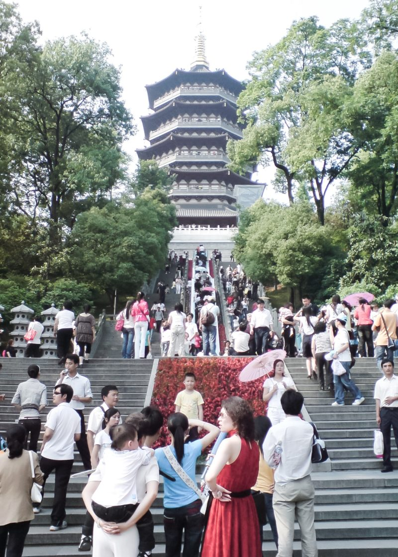 Leifeng Tower,Hangzhou West Lake