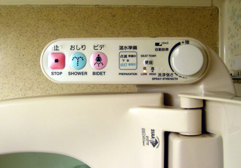 Electronic-controlled modern toilets in Japan