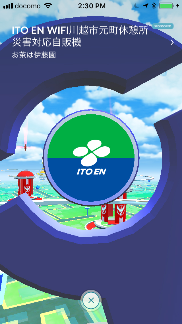 ITO EN Vending machine: Pokestop/Pokemon gym