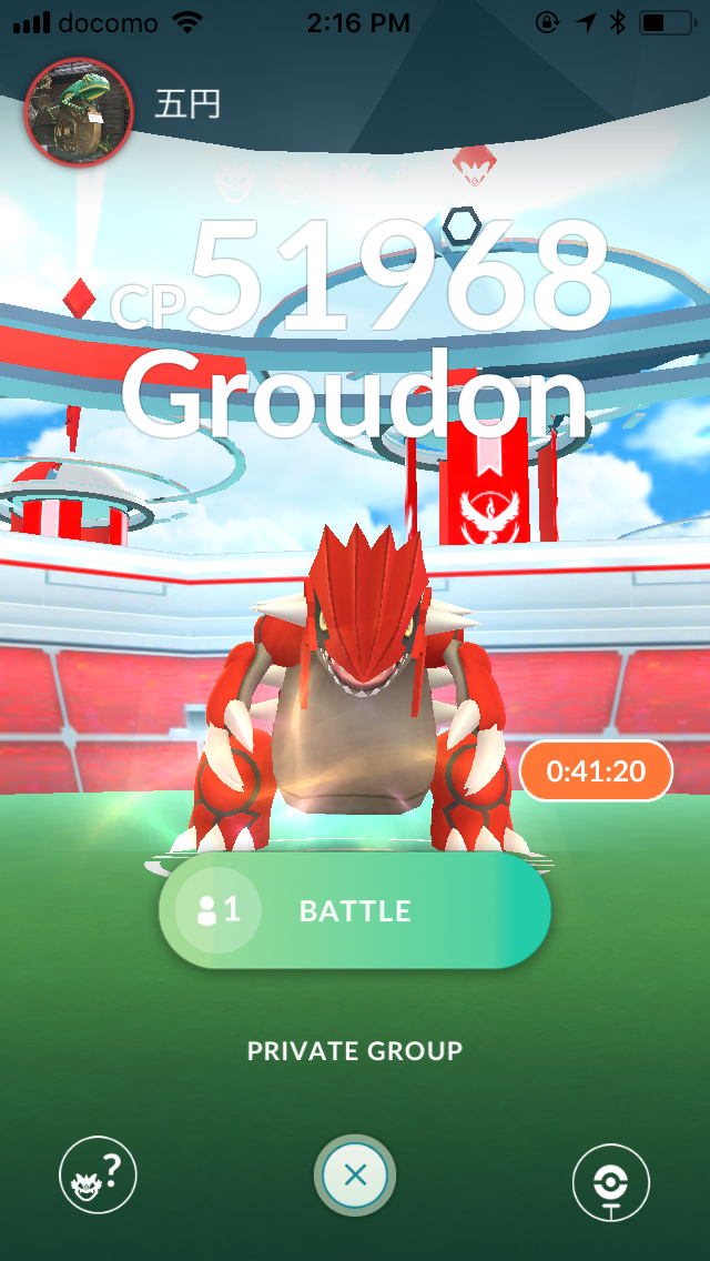 Pokemon Go Japan, T5 Raid Groudon